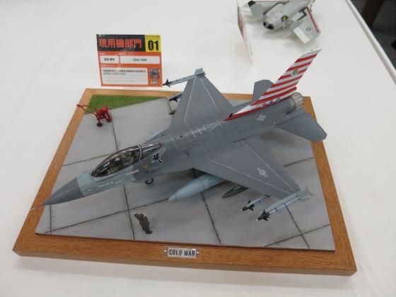 ボークスSMF5-05