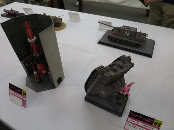 ボークスSMF5-06