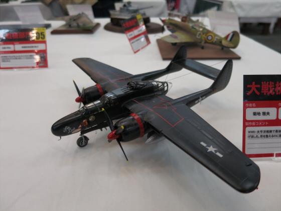 ボークスSMF5-12