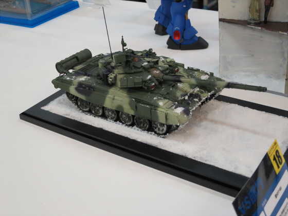 ボークスSMF5-13