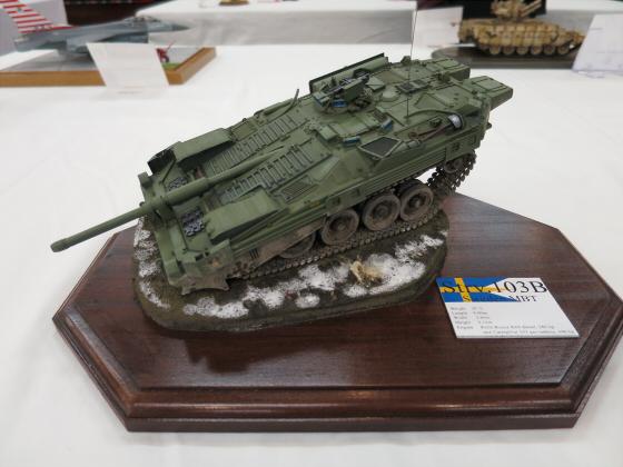 ボークスSMF5-17