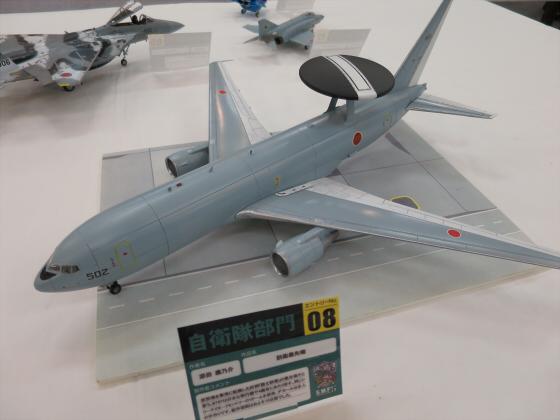 ボークスSMF5-20