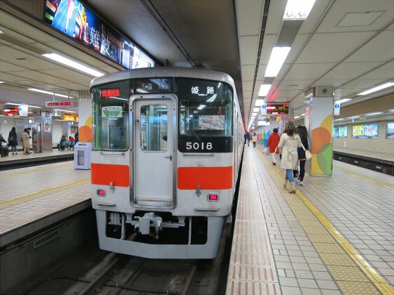 阪神電車-虎ラッピング01