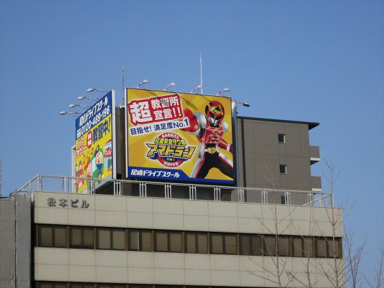 阪神電車-虎ラッピング06
