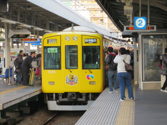 阪神電車-虎ラッピング20