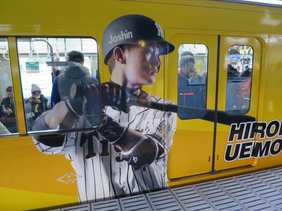 阪神電車-虎ラッピング23