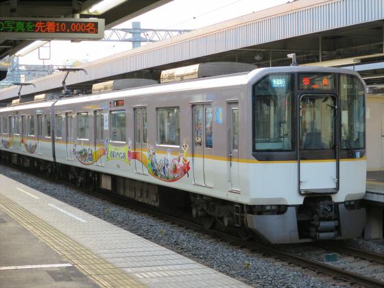 阪神電車-虎ラッピング29