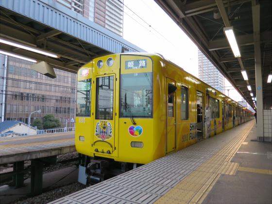 阪神電車-虎ラッピング31