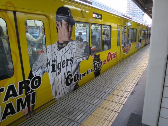 阪神電車-虎ラッピング32