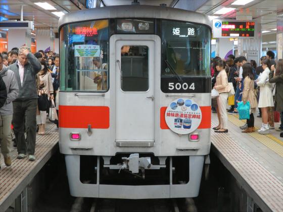 阪神電車-虎ラッピング34