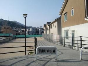 小学校跡地の公園