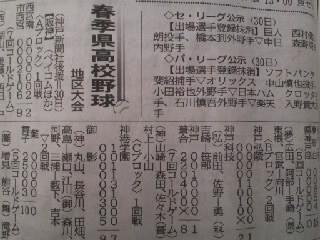 【速報・高校野球】夏の和歌山県大会  智辯和 …