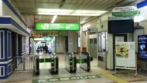 1日目 新潟駅改札