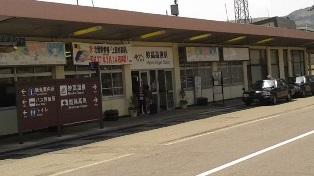 1日目 妙高高原駅舎