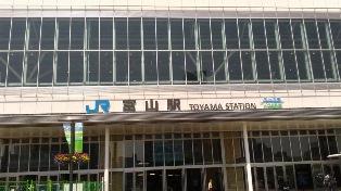 2日目富山(駅舎)