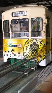 2日目富山(路面電車1)