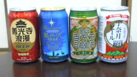 2日目最後ビール
