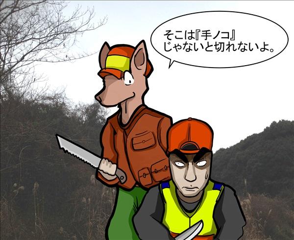 koretukae - コピー