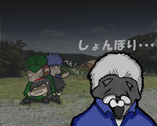 konoyarou.jpg