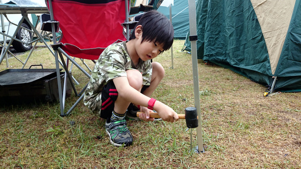 キャンプ15.45.4④