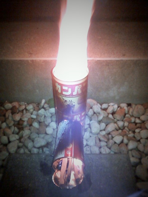 ロケットSB5