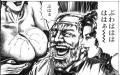蒼天の拳 sakamori