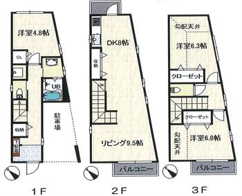 大井5丁目<新築戸建・藤本邸>間取り図_R