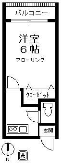 ふじ荘202