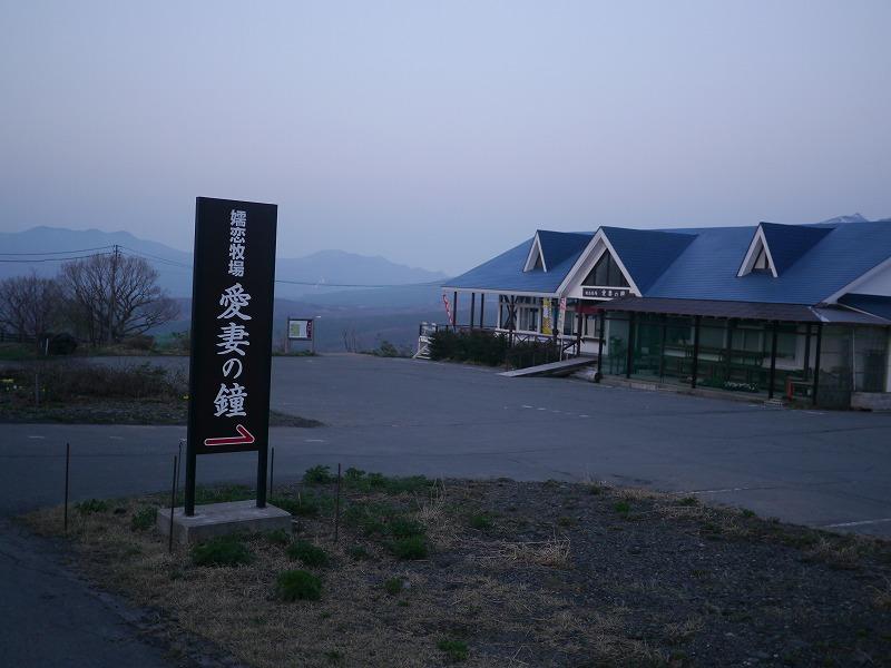P1160789.jpg