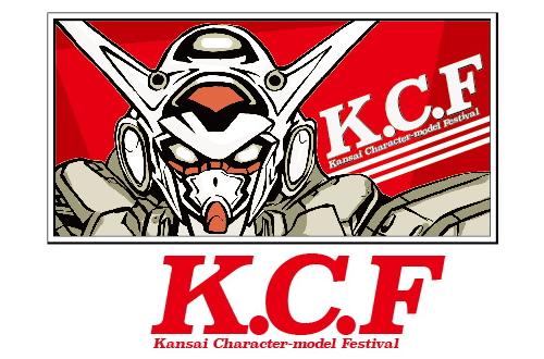 kcf-b1.jpg