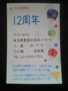NEC_0298_20150701191858878.jpg