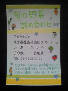 NEC_0299_201507011918592d6.jpg