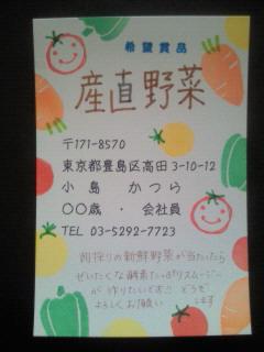 NEC_0300_2015070119190052c.jpg