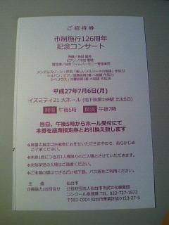 NEC_0320_20150701190442ba9.jpg