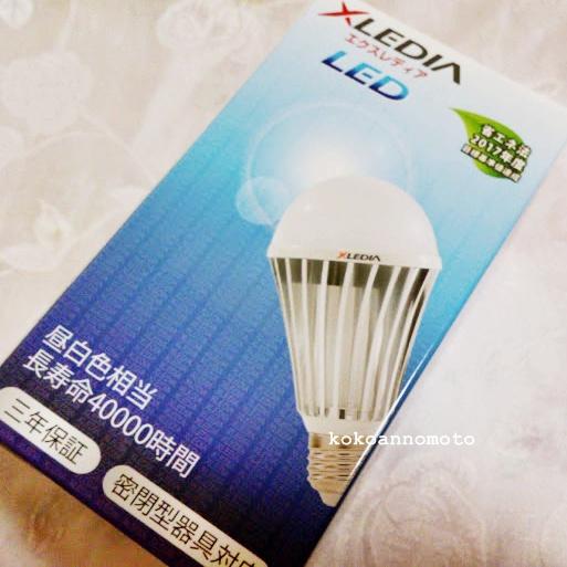 エクスレディアのLED電球 「X150N」