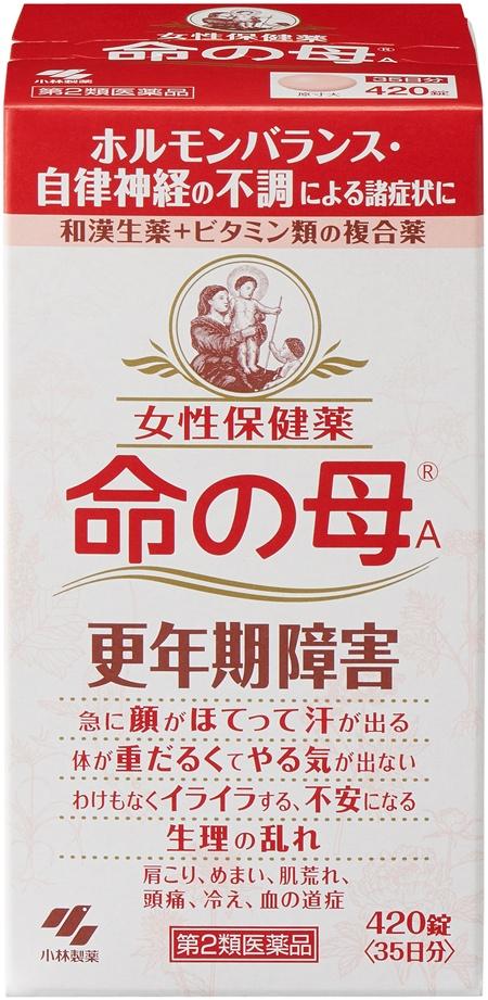 命の母A 母の日キャンペーン 〜母の日一言エピソード大募集〜
