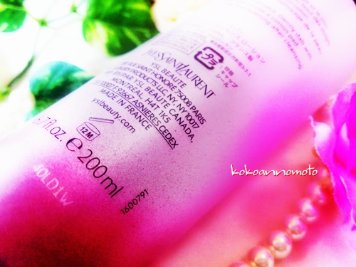 FOREVER YOUTH LIBRATOR ESSENCE IN LOTION