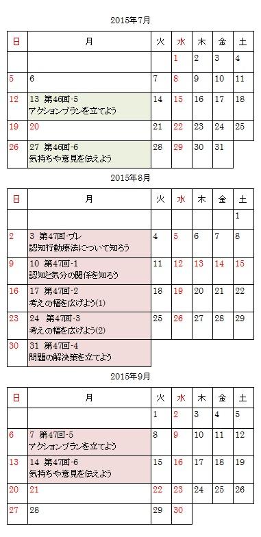 201508-09.jpg
