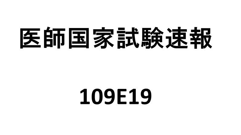 109E19.jpg