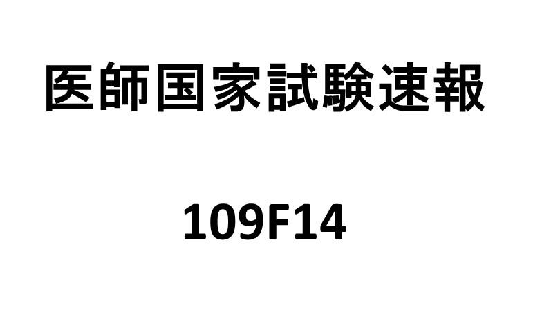 109F14.jpg