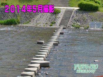 yuruiro20150420_kk08