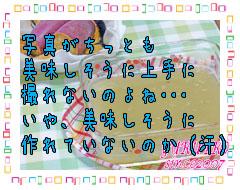 yuruiro20150503_k003