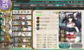 KanColle-150106-11430675.png