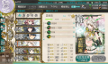 KanColle-150106-11452227.png