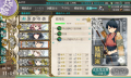 KanColle-150106-11452475.png