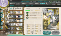 KanColle-150106-11555118.png