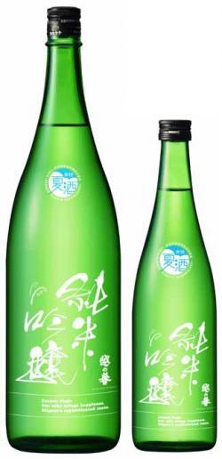 純米吟醸夏酒