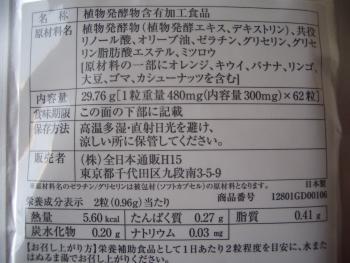 CIMG8073.jpg