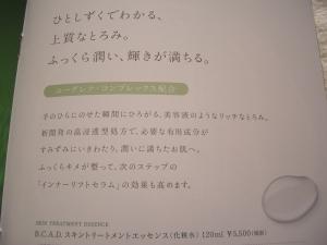 CIMG8764.jpg