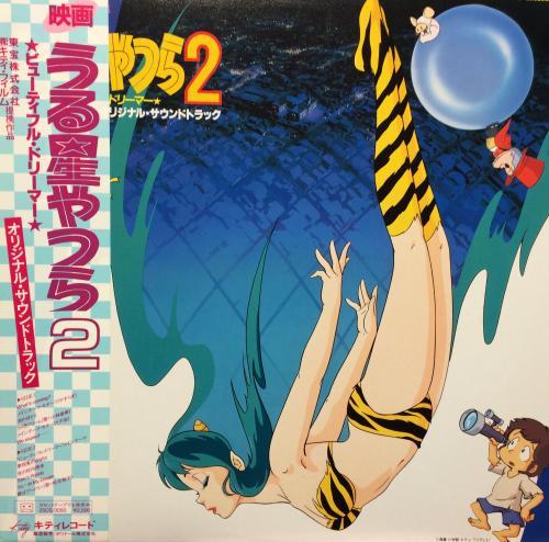 「ビューティフル・ドローマ―」LP表
